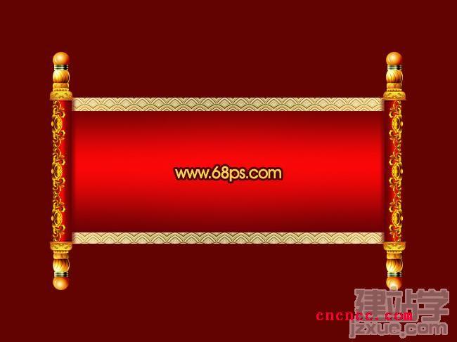 photoshop制作中国古典卷轴花纹效果 :浏览-站长之站